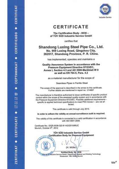 Seamless Steel Pipe Certificate